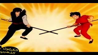 مدرسة الكونغ فو ((باليابانية: 鉄拳チンミ بالروماجي: Tekken Chinmi)، (بالإنجليزية: Iron Fist Chinmi)) هو مسلسل رسوم متحركة ياباني (أنمي) من إنتاج عام 1988.