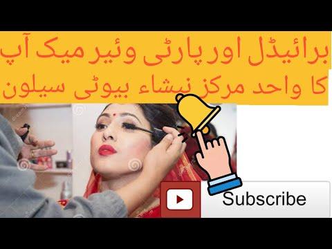 Nisha Beauty parlour & skin care center
