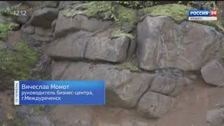 На юге Кузбасса появится новый горнолыжный курорт