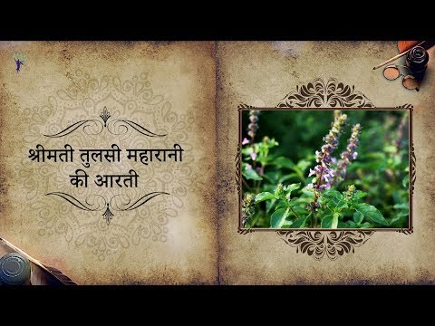 Tulsi Krishna Preyasi Namo Namaha | ISKCON Temple Songs