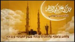 اجمل رنات اسلامية mp3