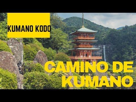 Viaja a los Camino De Kumano 2017
