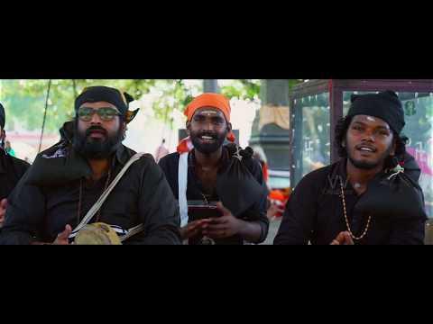 ente-swamiye-kanan-devotional-album-song