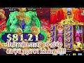 Nhà cái v7 - Chỉ một tình yêu - YouTube