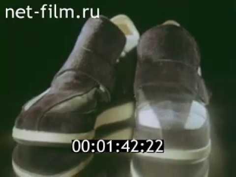 1987 год. РЕКЛАМА в СССР, детская обувь из города Кирова.