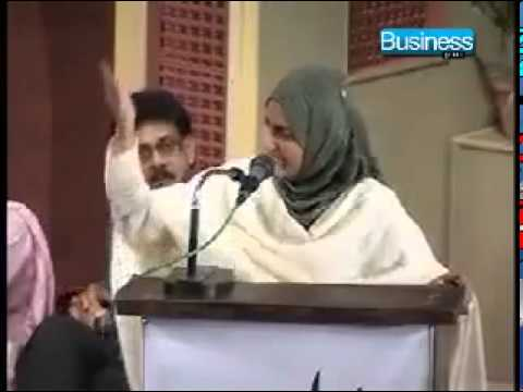 STUDENT OF HAZARA UNIVERSITY SPEACH BY AURANGZEB ABBASI DUBAI