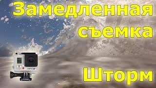 Замедленные удары волны об волнорез. Шторм в Крыму.(Замедленная съемка на камеру GoPro 3. Видео шторма ударов волн., 2013-07-03T13:49:09.000Z)