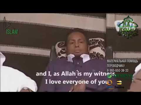 Ради Аллаха Братья посмотрите не пожалейте 😭😭😭