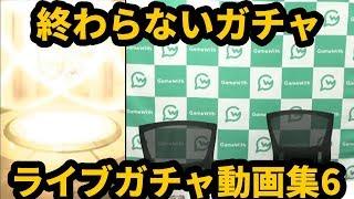 なうしろチャンネル登録はこちら→https://goo.gl/pyDemr ◇スポンサー登...