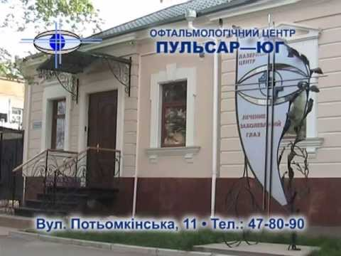 Приказ Министерства здравоохранения РФ от 21 декабря 2012