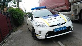 Беспредел Новая Тупая Полиция Украина