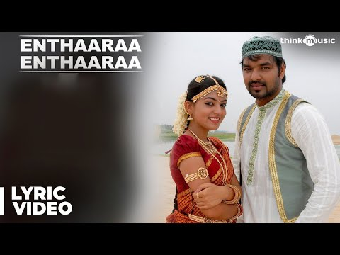 Official : Enthaaraa Enthaaraa Full Song | Thirumanam Enum Nikkah | Jai, Nazriya Nazim