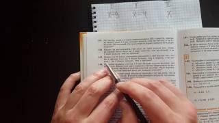 Задача №153. Алгебра 7 класс Макарычев.