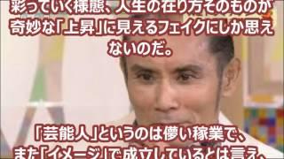 俳優や画家として幅広く活躍する片岡鶴太郎さんの還暦を記念して、初期...