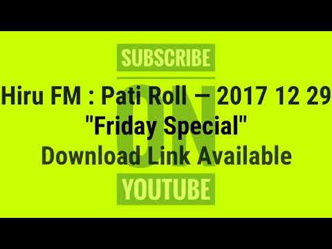 Hiru FM : Pati Roll — 2017 12 29 - Friday Special w/ Download Link