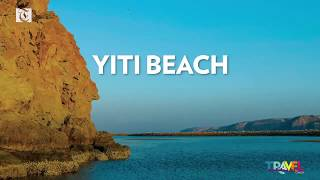 Travel Oman: Yiti Beach