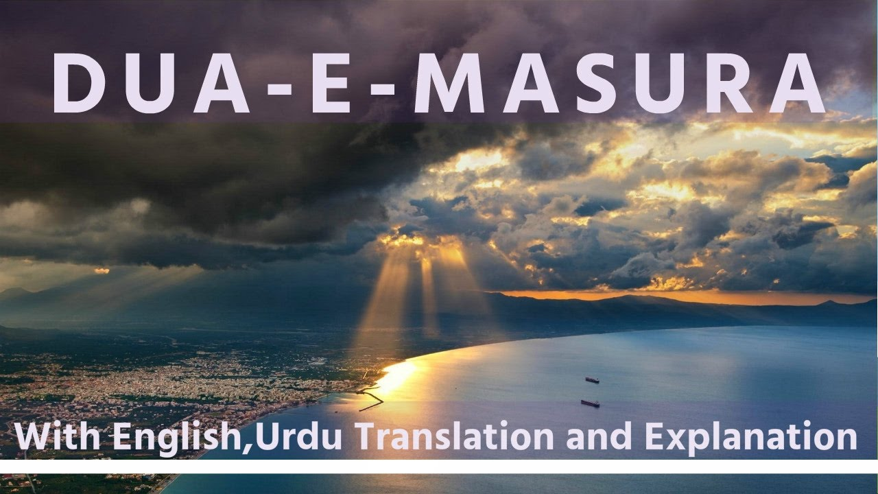 DUA - E - MASURA (Durood Ke Baad Ki Dua) - English and Urdu Translation  With Explanation