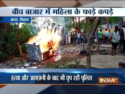 Mob thrashes woman on suspicion of killing man in Bihar's Arrah