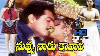 Nuvvu Naaku Kavali | 2002 Telugu HD Full Movie | Ajit | Jyothika | ETV Cinema