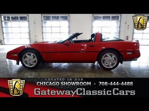 1989 Chevrolet Corvette Gateway Classic Cars #1339