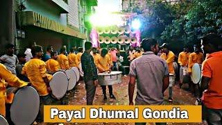 Payal Dhumal Gondia Super Sound Use Headphone