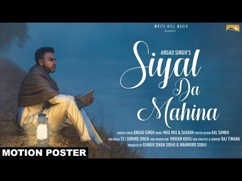 Siyal Da Mahina (Motion Poster) | Angad...