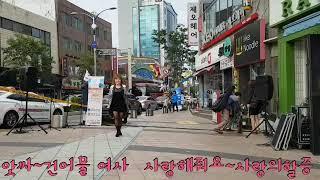 가수 김현미 건어물여사…