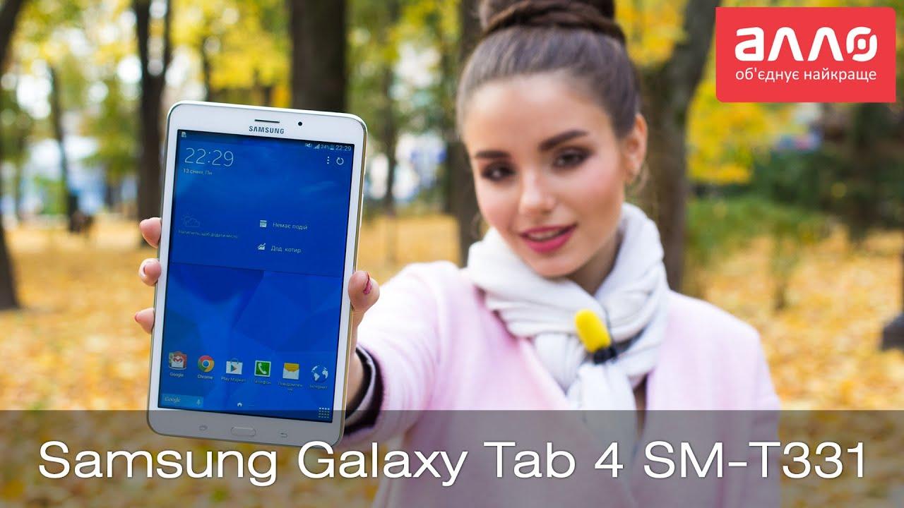 Интернет-магазин связной предлагает планшетный компьютер samsung galaxy tab a 9. 7. Здесь вы можете узнать цену самсунг гэлакси таб а 9. 7, технические характеристики и отзывы. Для того чтобы купить планшеты samsung galaxy tab a 9. 7 вам достаточно оформить заказ онлайн на сайте или по.