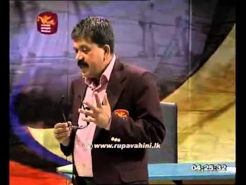 Jathika Pasala AL Sinhala 2014 Lesson 3 thumbnail