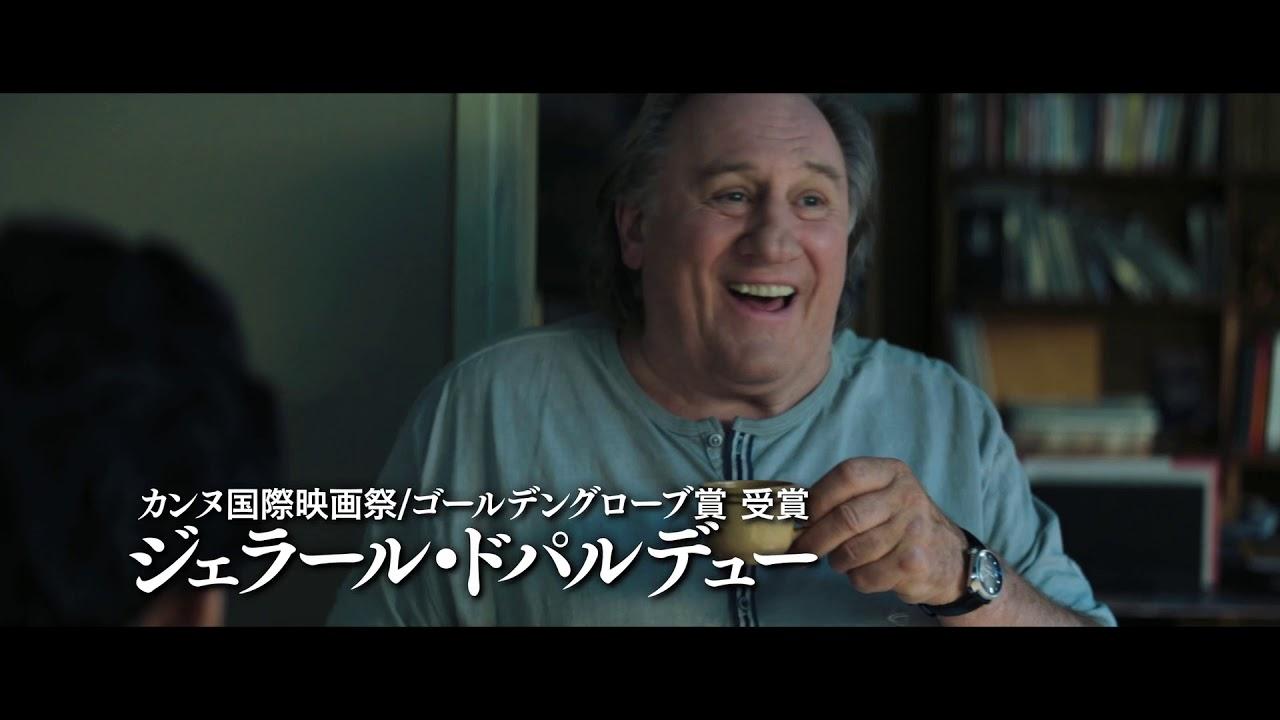 フランス映画 『ファヒム パリが見た奇跡』予告編