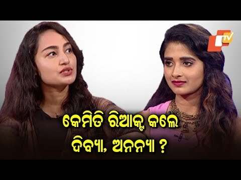 Gaap Saap- Chit Chat With Star Cast Of Upcoming Odia Movie 'Bala'