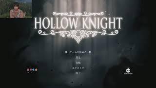 """【メーカー】Team Cherry 【タイトル】Hollow Knight 【放送時間】22:00~(開場は21:30~) 【出演者】 ○古川未鈴(でんぱ組.inc) ○えどさん""""(ゲームタレント) 【番組情報】 ..."""