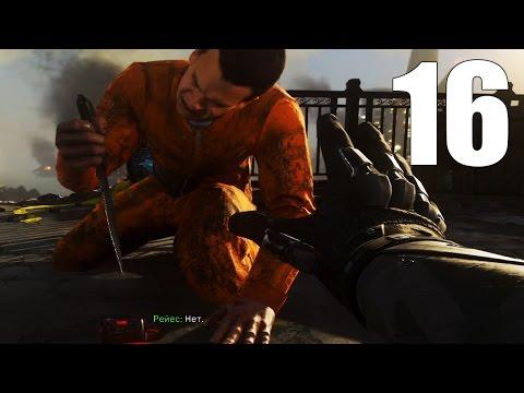 Прохождение последней миссии игры Call of Duty: Modern Warfare 3