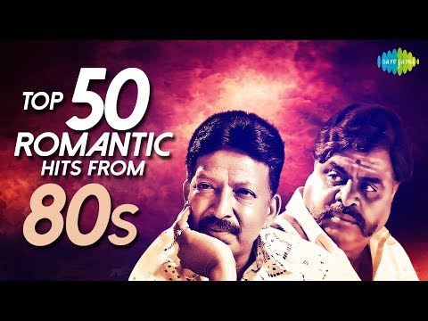 Top 50 Songs from 80's | One Stop Jukebox | S.Pbrahmanyam, S. Janaki, Dr. Rajkumar | Kannada