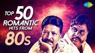 Top 50 Songs from 80's | One Stop Jukebox | S.P.Balasubrahmanyam, S. Janaki, Dr. Rajkumar | Kannada