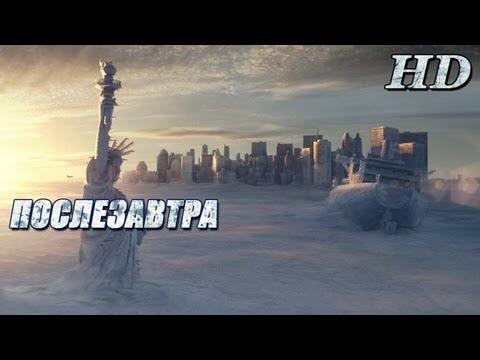 Универсальный солдат 3: Возрождение (2009) смотреть онлайн