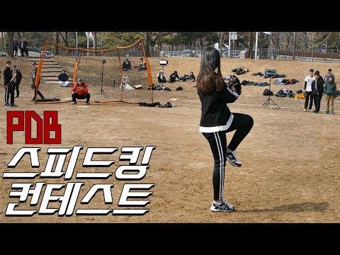 [NEW] 일반인 25명 야구 스피드킹 컨테스트