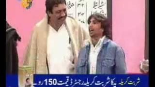 Dard-e-Disco parody by sakhawat naz