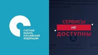 Граждане не получают актуальную информацию при заключении договора с НПФ