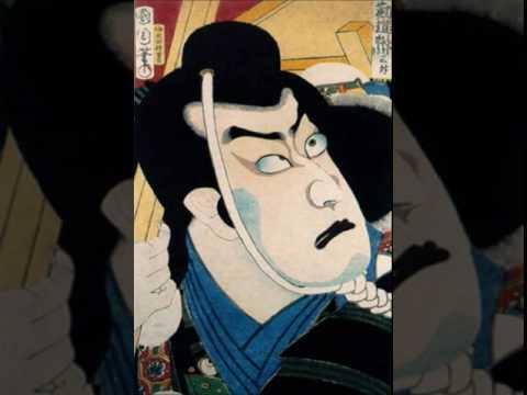 Kabuki Yooo Sound effect (Three)