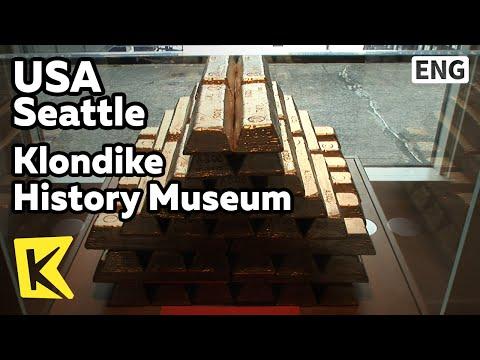 【K】USA Travel-Seattle[미국 여행-시애틀]클론다이크 역사박물관/Klondike History Museum/Gold Rush Historical Park
