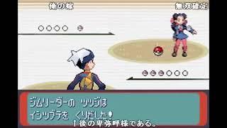 [HD] 【コメ付】TASさんのドラゴンボール3悟空伝 最速攻略(旧記録) [FULL]