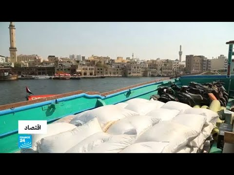 تأثير العقوبات الأمريكية على إيران يطال الاقتصاد الإماراتي  - 15:22-2018 / 8 / 10