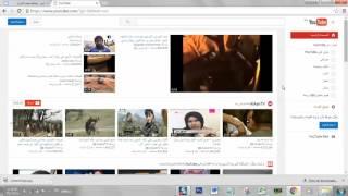 طريقة إنشاء موقع باستخدام مواقع قوقل google sites