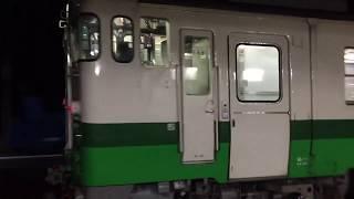 夜の只見線、会津宮下駅を発車するキハ40会津川口行き