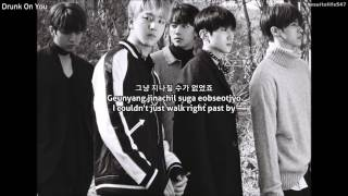 B1A4 - Drunk On You (Hangul, Romanization, Eng Sub) MP3