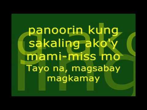 Biglang liko (Lyrics) HD New