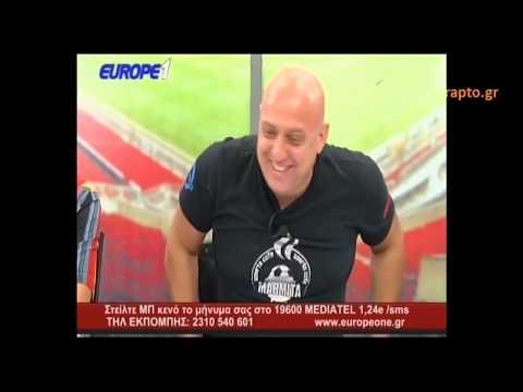 Ραπτόπουλος Μαρμίτα 24/9/2018 (ΠΑΟΚ νικά ΑΕΚ και φτάνει πρώτος. Έρχεται ΠΑΟΚ-Άρης) Πολύ γέλιο!!