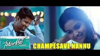 Nenu Local : Champesave Nannu Full Video Song - Nani, Keerthy Suresh