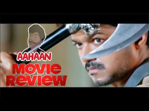 Bairavaa Review Vadivelu Version   Vijay   Keerthi Suresh   Santhosh Narayanan   Ahaan Movie Review